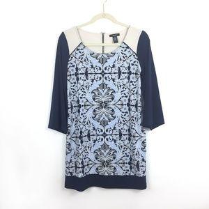 Alfani Dress Stretchy Bell Sleeve Dress XS